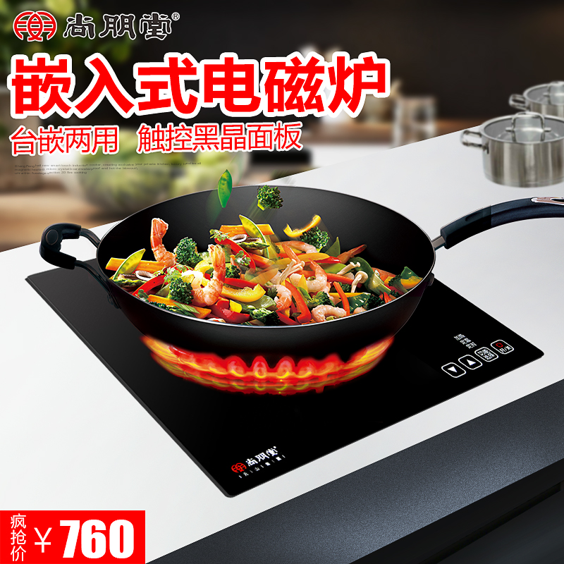 Sunpentown YS-IC20B10T inlay embedded household cooker fire boiler stove holding furnace commercial