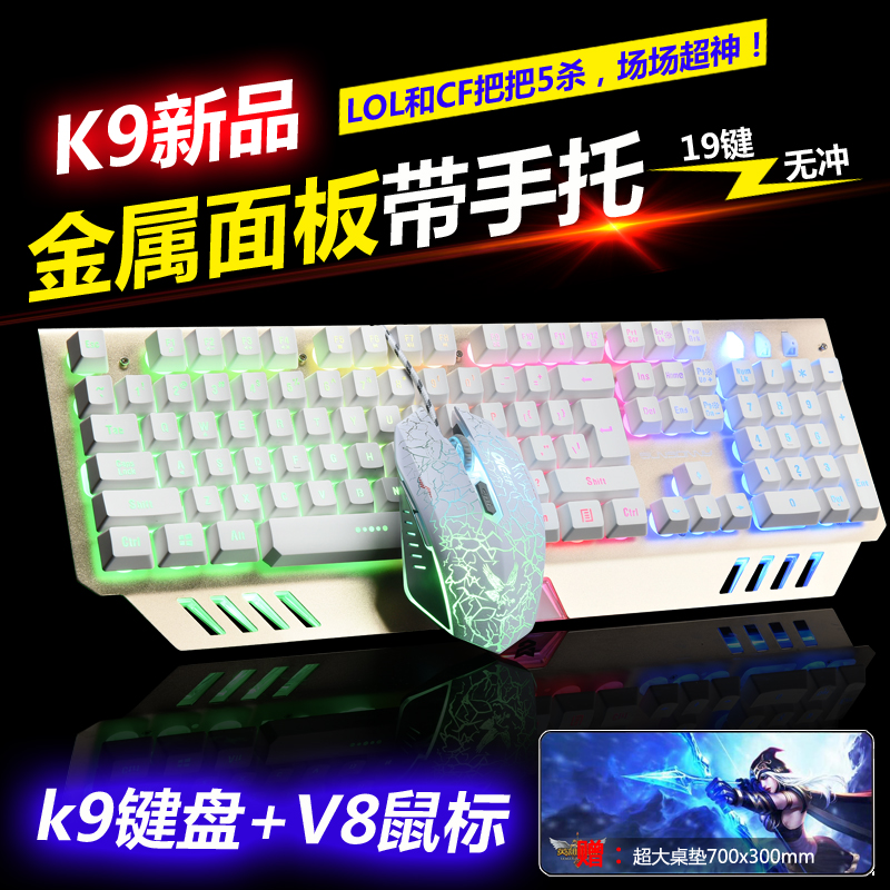 Sunsonny usb wired gaming keyboard mechanical feel backlit gaming keyboard and mouse suit lol cf internet gaming