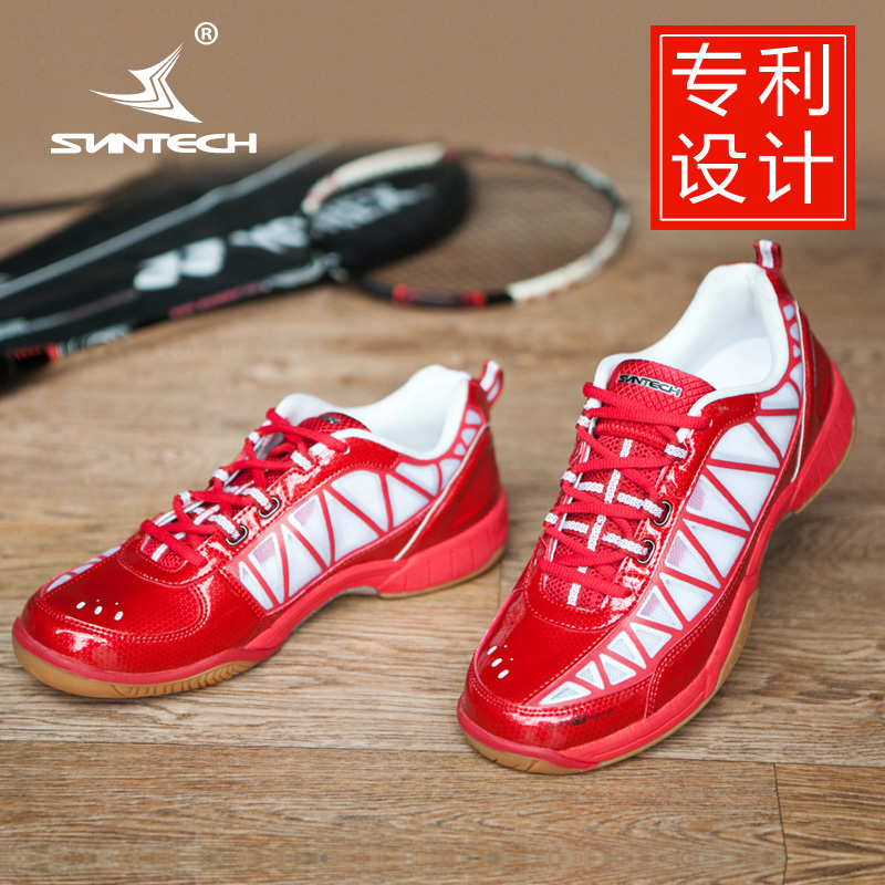 Suntech badminton shoes men's shoes breathable slip resistant damping badminton shoes authentic free shipping