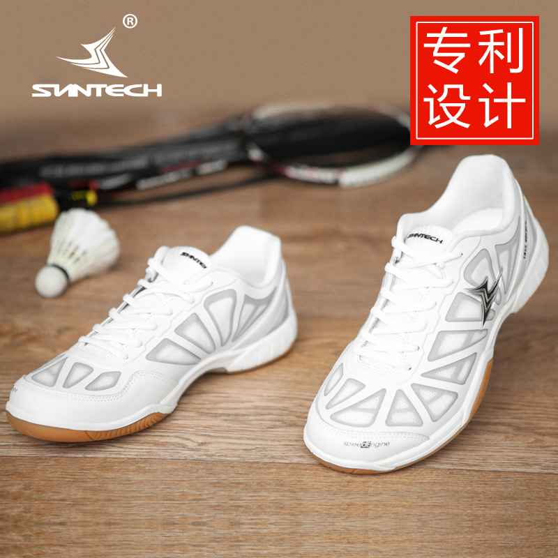 Suntech patented design female to male models badminton shoes breathable slip shoes sports shoes men wear and shock absorption