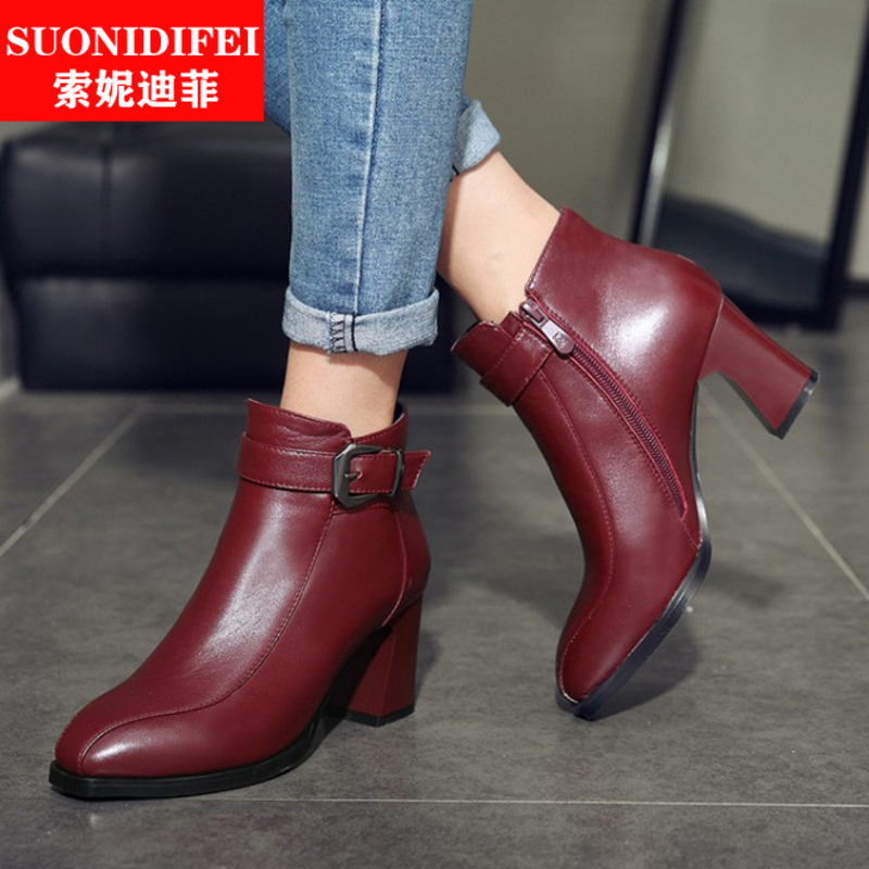 Suo borderies diffie new european leg fashion ladies high fashion casual shoes boots metal decoration simple ride