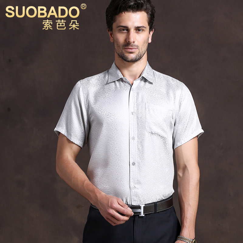 Suoba duo new business casual shirt men's silk satin jacquard silk shirt shirt