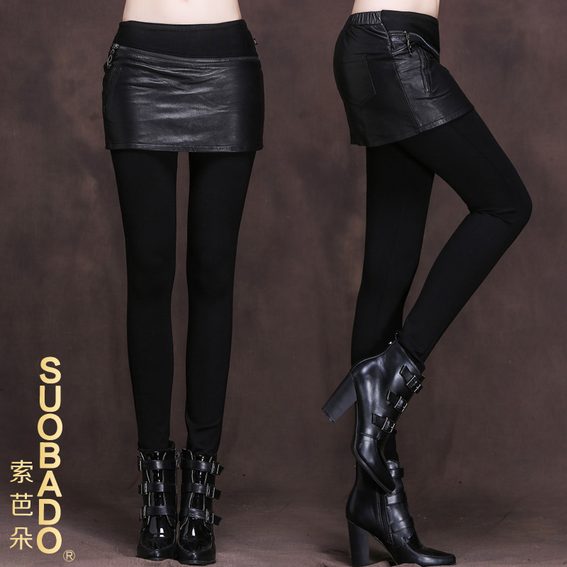 5cdf0dad2 Suoba flower fashion casual trousers slim haining sheep skin leather  leggings leather pants leather skirt leather