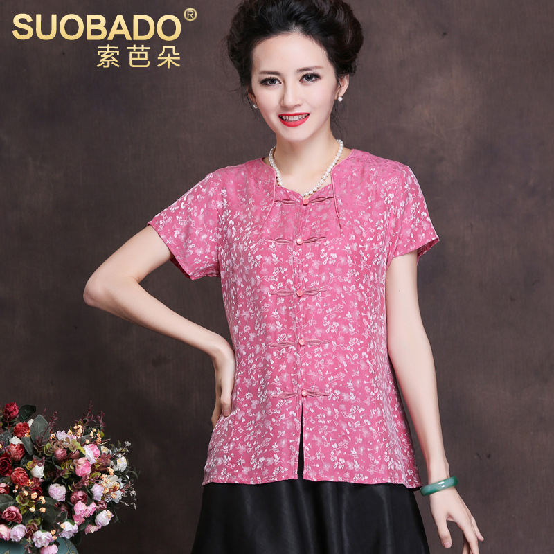 Suoba flower short sleeve middle-aged mother dress silk blouse silk shirt silk costume