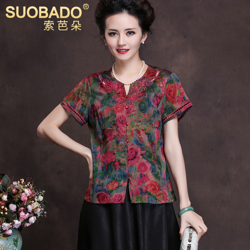 e01e5c8d20cd Get Quotations · Suoba flower short sleeve printing middle-aged mother  dress silk silk buttercup silk blouse silk