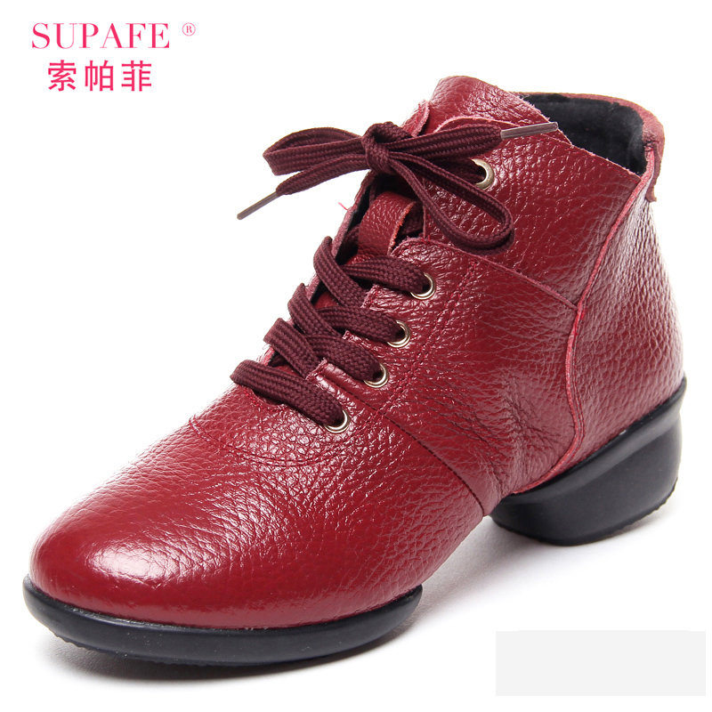 Suopa fei square dance shoes women increased fitness jazz dance shoes spring and summer breathable shoes modern dance shoes really