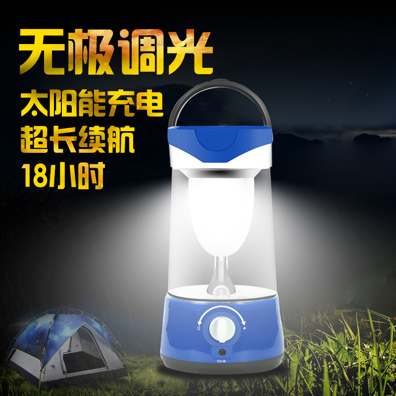 Super bright led lamp camping tent camp light outdoor camping lights solar multifunction portable rechargeable lantern
