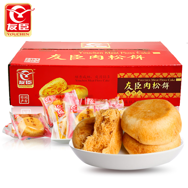 [Supermarket] lynx 13.358kj 25kg friends of robinson authentic fujian specialty meat muffin traditional cakes wholesale fcl