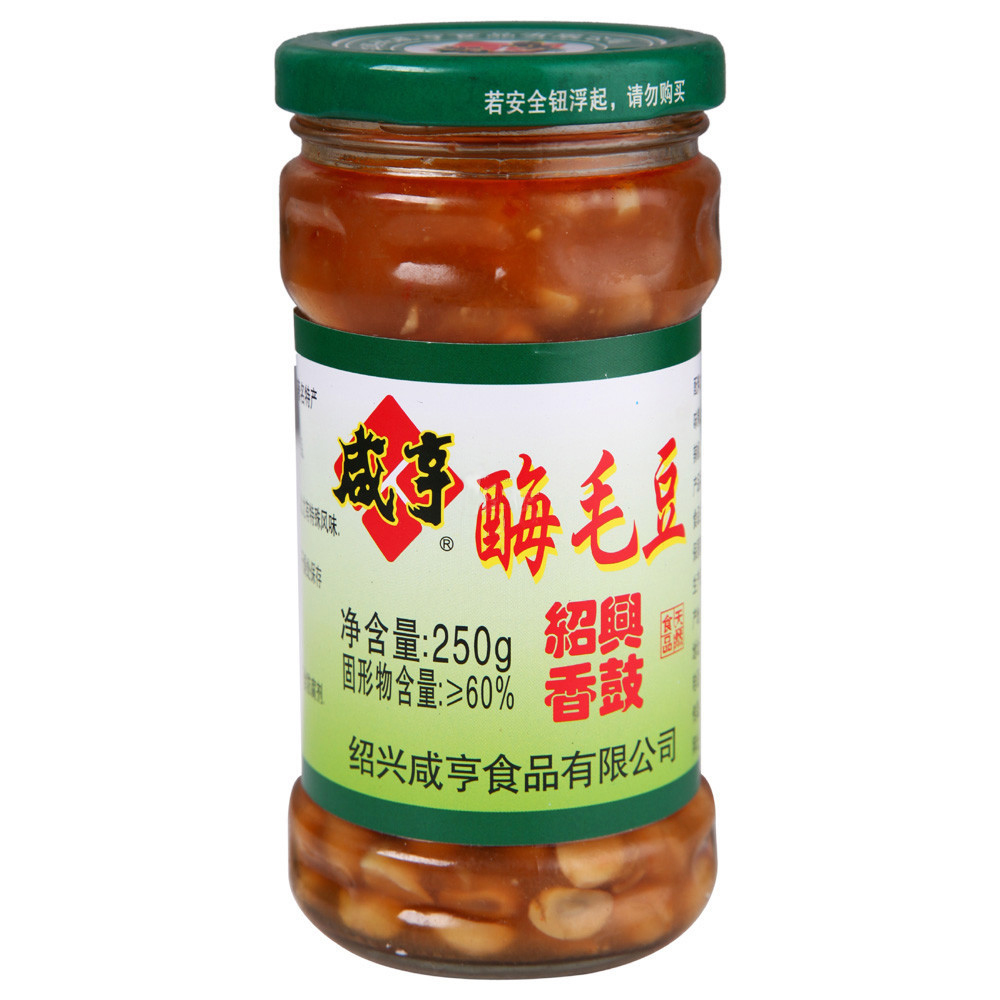 [Supermarket] lynx 250g specialty shaoxing xianheng enzyme edamames edamames direct eat bean curd mildew