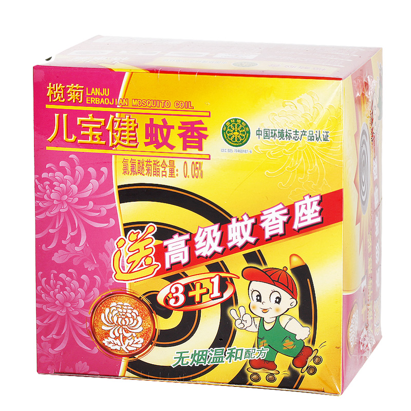 [Supermarket] lynx children bao jian small bowls of smokeless mosquito 30 + children and adults apply mosquito seat Lam ju