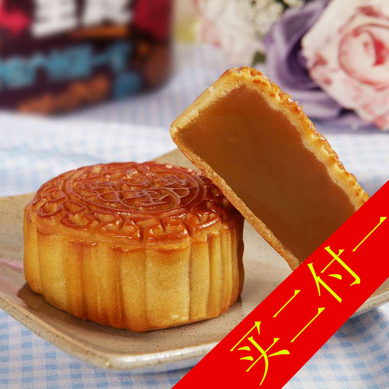 [Supermarket] lynx elixir bamboo music cantonese moon cake about 80/bag five kinds of flavors were shipped