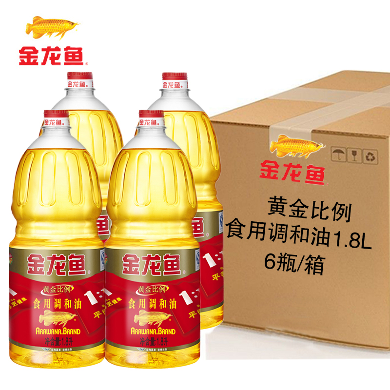 [Supermarket] lynx golden ratio arowana edible oil 1.8l * 6 bottles of cooking oil boxful