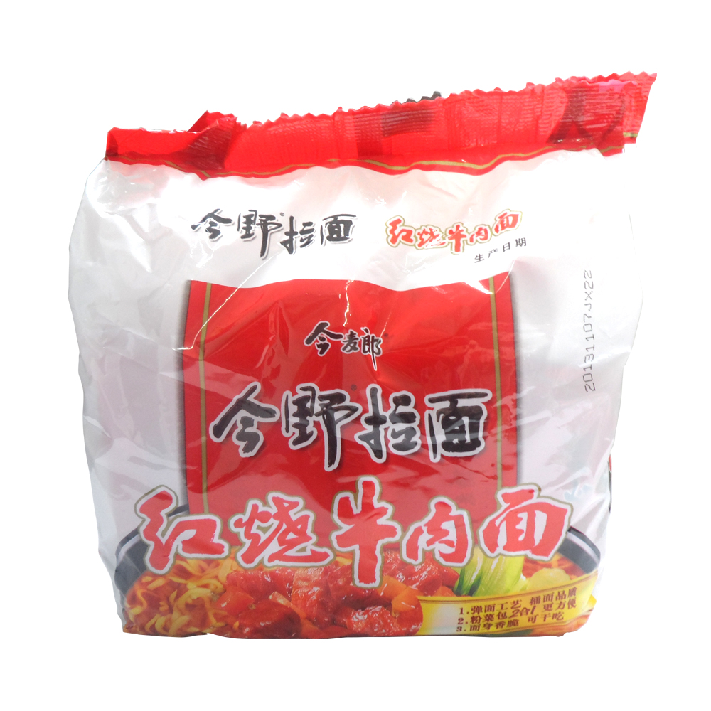 [Supermarket] lynx jinmailang konno braised beef noodles even five packets of playing surface craft delicious 84g * 5 bags