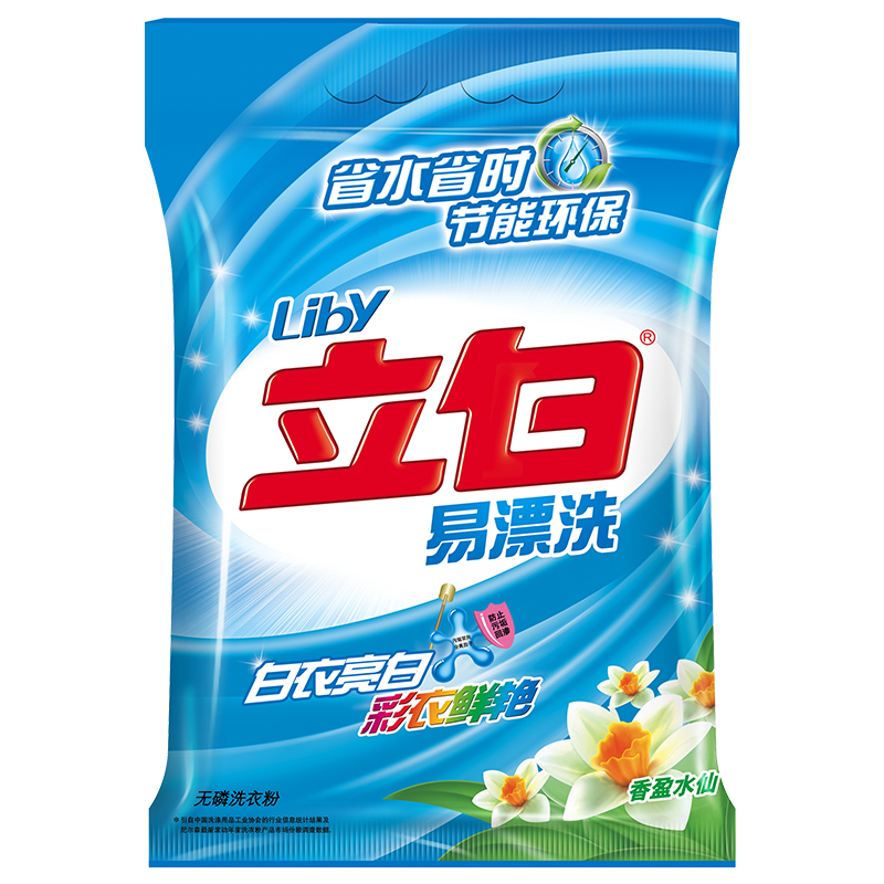 [Supermarket] lynx liby easy to rinse the detergent 8kg bags decontamination cecectomized province provincial water volume Washing powder