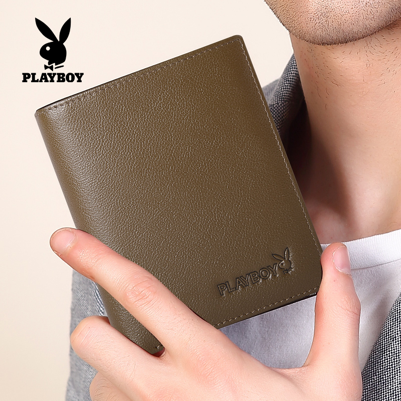 [Supermarket] lynx playboy wallet men short paragraph vertical section leather wallet young men thin hiswallet 8053