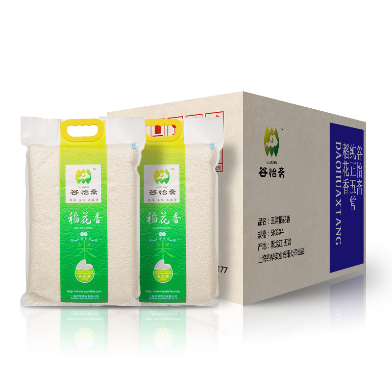 [Supermarket] lynx valley yee chai northeast of rice wuchang rice flower 5 kg * 4 bags of the new season of grain Fresh and healthy