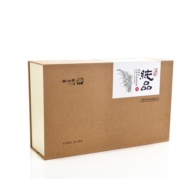 [Supermarket] lynx valley yee chai zhixin with adetermined gift 2014 new rice northeast wuchang rice 500g * 8 Rice