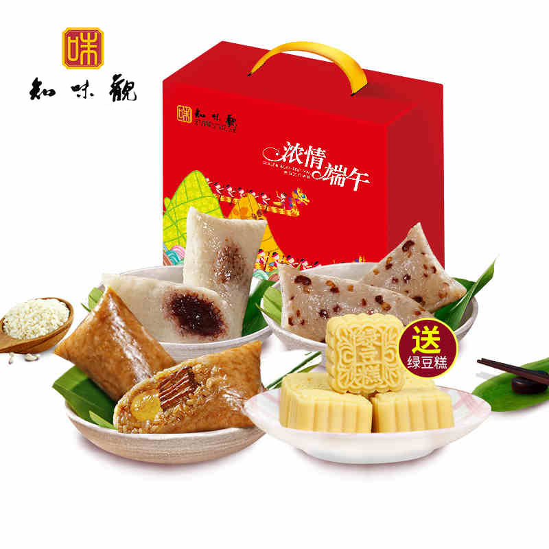 [Supermarket] lynx zhiweiguan dumplings dragon boat festival gift passion handmade dumplings dumplings jiaxing dragon boat festival production of special equipment