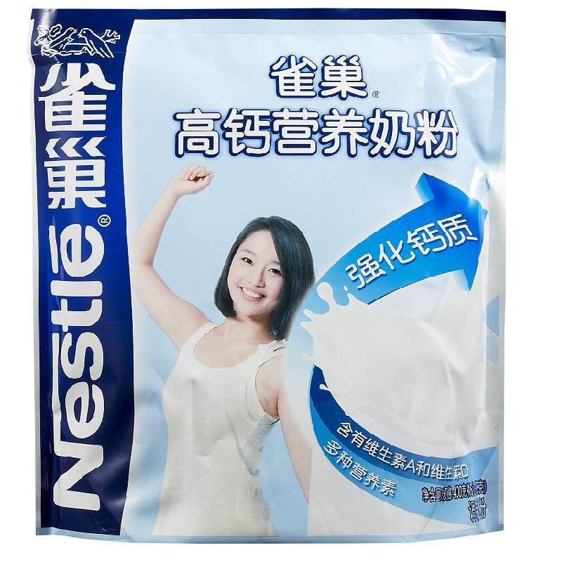 [Supermarket] suning tesco nestle high calcium nutrition milk powder 400g