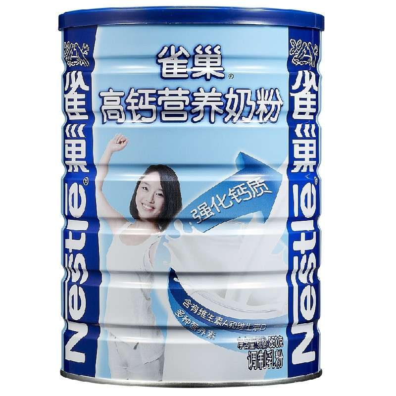 [Supermarket] suning tesco nestle high calcium nutrition milk powder 850g