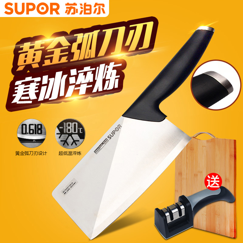 Supor aiguille series of stainless steel knives kitchen knife kitchen knife kitchen knife broadswords housing knife meat knife kitchen knife kitchen knife