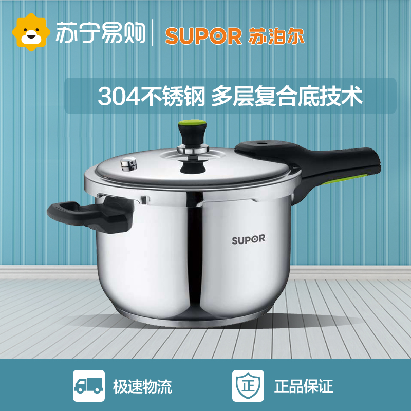 Supor/supor pressure cooker pressure cooker/pressure cooker stainless steel gas cooker common cookware ys24e kitchen room
