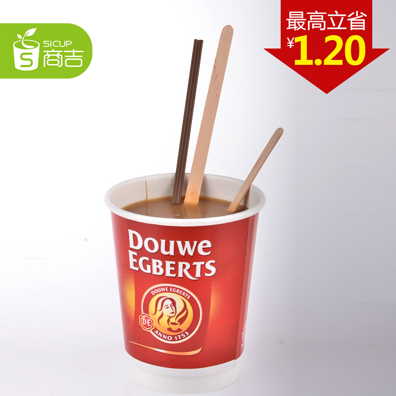 Suppliers kat 150 coffee color creative biforate mixed drink straw straw disposable coffee stir sticks wooden stir stick 100