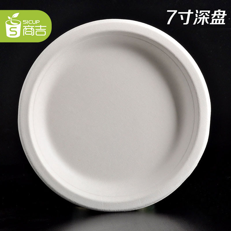 Get Quotations · Suppliers kat 7 pulp tray biodegradable disposable tableware 8-inch round cake paper plates snack  sc 1 st  Shopping Guide - Alibaba & China Biodegradable Plastic Plates China Biodegradable Plastic ...