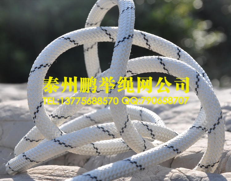 Supply of quality electric power construction traction rope cable shengdinima nylon tow rope tow rope tow rope