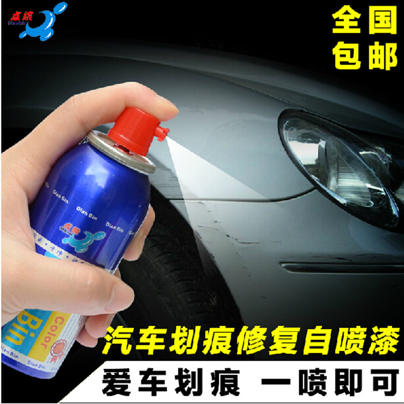 Suzuki swift new sand and blue car paint refinishing paint pen scratch repair kit since the painting paint repair
