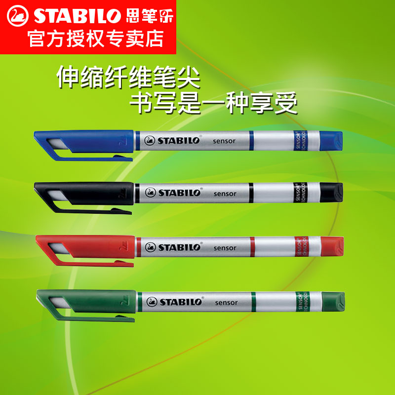 Swan stabilo think pen music 189 sensor 3mm mm gel pen gel pen pens pen retractable nib