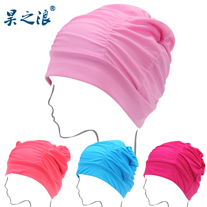 Swimming cap with long hair female fashion to increase the number of adult swim swimming cap swimming cap bumao comfortable folding earmuffs ear hair spa swimming pool
