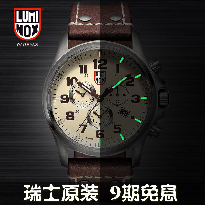 Switzerland when ray miele luminox watches A.1947 compont two christian gaseous tritium light horse three needle military form