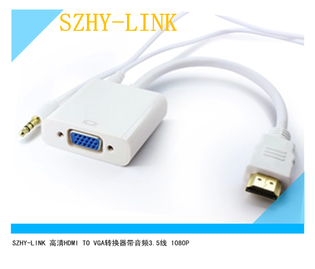 Szhy-link mainframe computer hdmi to vga cable with audio hdmi to vga cable hdmi to vga
