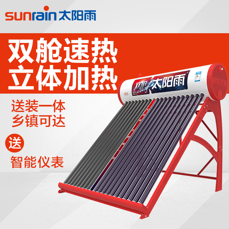 T in the village of hainan amoy specifically for sun rain solar water heater double cabin series not shipped elsewhere