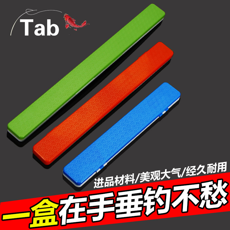 Tab single fishing athletic sub box locket double multilayer thin lengthened box floats buoys floating box floats