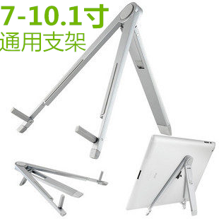 Tablet pc stand 7 inch 8 inch 10 inch lenovo acer asus hp tablet support frame