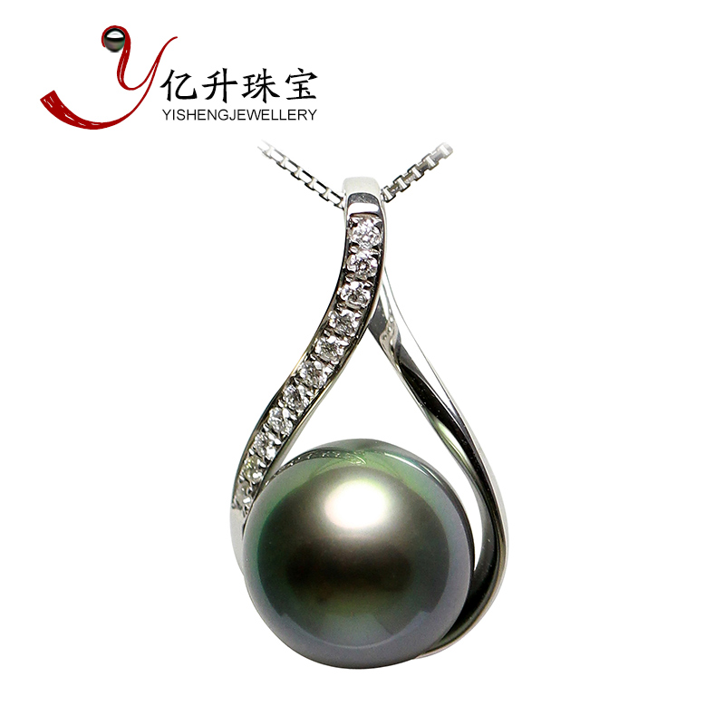 Tahitian black pearls south sea pearl pendant pearl pendant k gold diamond pendant necklace