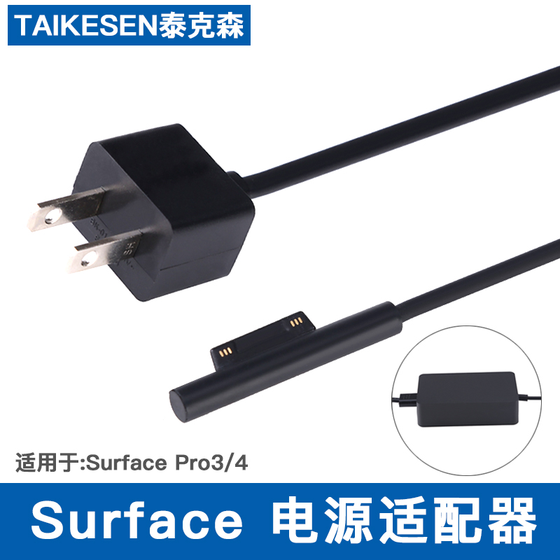 Tai kesen microsoft surface pro3 tablet accessories pro4 power adapter 36 w charger cable