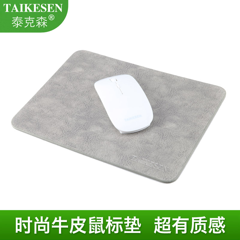 Tai kesen thick cowhide leather mouse pad mouse pad slip mouse pad mouse pad cf lol dedicated gaming mouse pad mouse pad mouse pad