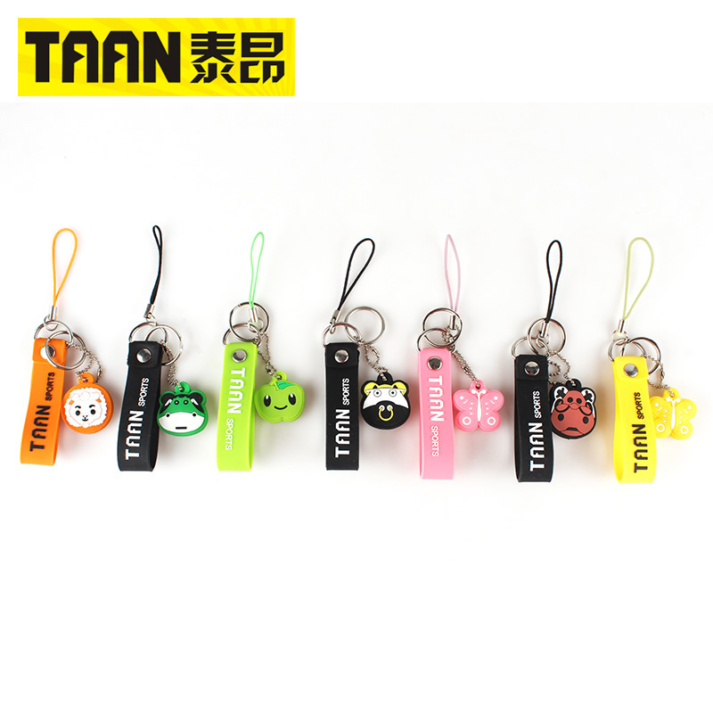 Taiang taan cute fun ornaments badminton tennis racket shock absorber shock silicone pendant key phone