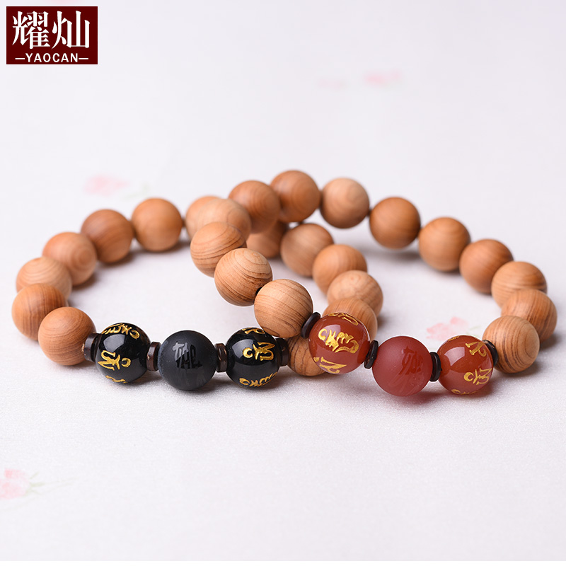 Taihang thuja red and black agate bracelet chan yiu rabbit sheep pig rat dragon monkey chicken snake cattle dog tiger horse triple In patronus