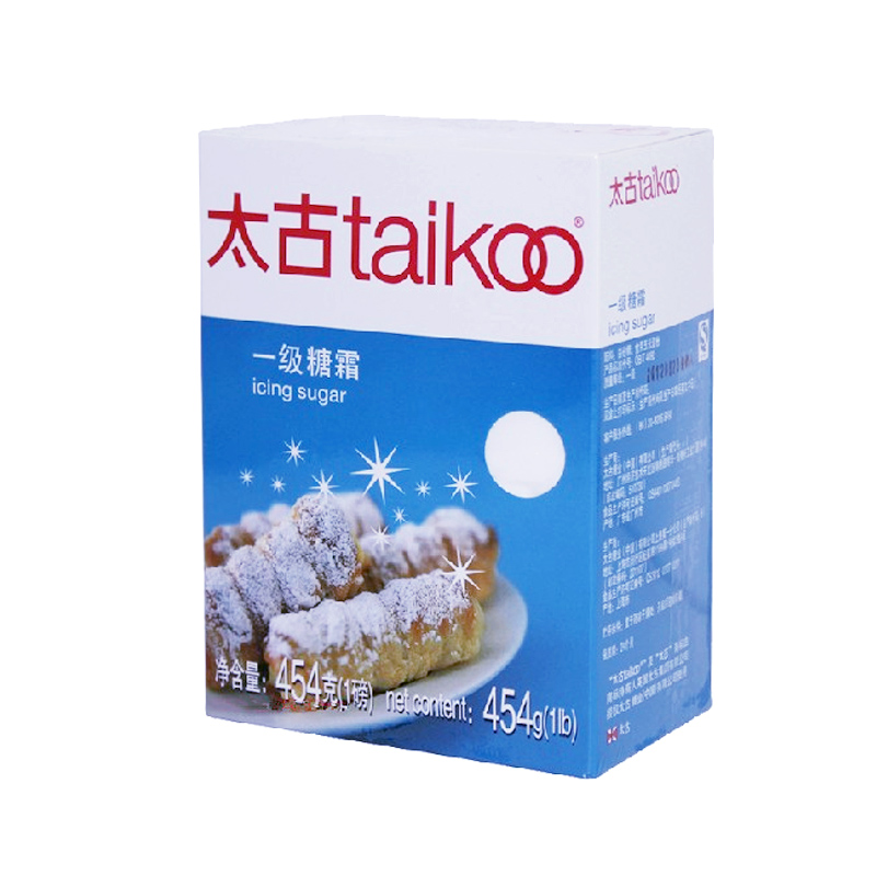Taikoo swire pure icing sugar icing sugar cake decorated west point baking ingredients 454g
