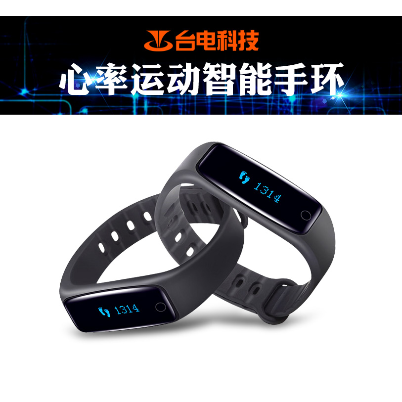 Taipower smart sports bracelet health jogging measuring heart rate pedometer watch waterproof touch screen smart bracelet watch women