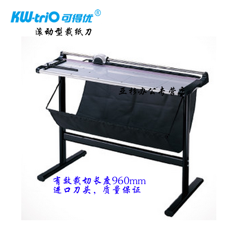 Taiwan can get excellent KW-3021 a1 rolling cutter knife paper cutter cutter knife to cut the length of 960
