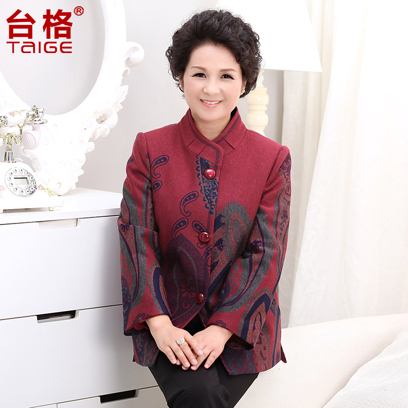 Taiwan grid 2016 new autumn and winter coat middle-aged middle-aged women women autumn coat middle-aged middle-aged mother ethnic style collar shirt