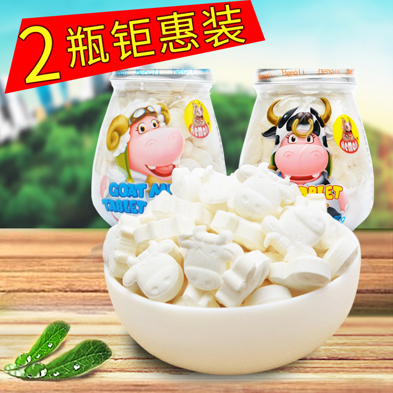 Taiwan imported river marlee baby caciocavallo eat dry milk cheese tablets tablet sugar candy zero food for children