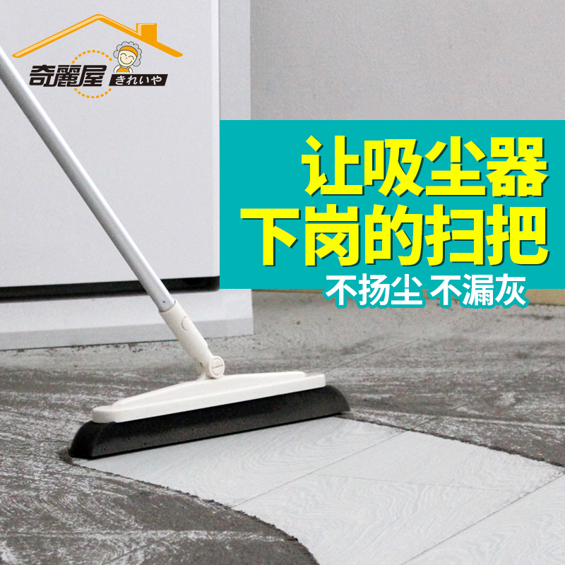 Taiwan marvelous marvelous house clean imported electrostatic sweep hair sponge magic broom broom broom magic broom