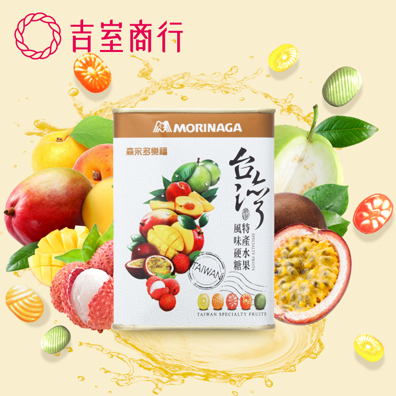 Taiwan morinaga more carrefour fruit sugar taiwan specialty fruit 180g * 5 box snack candy candy