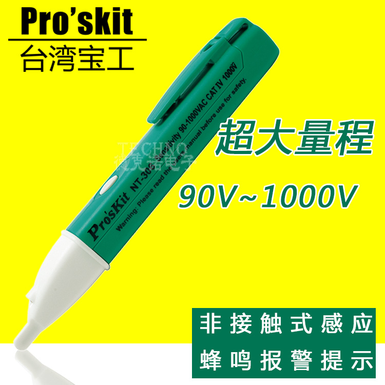 Taiwan po workers NT-306 contactless detection pen test pencil test electric pen induction electric pen pencil test electric pen